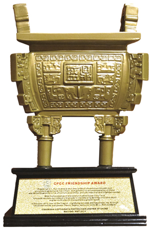 Friendship Award: Presented by the Chairman of the China Copyrights Protection Center of China in celebration of the return of L. Ron Hubbard to China in the form of his literary works.
