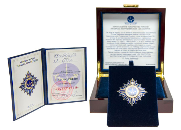 Star Order of the Aerospace Society of Ukraine